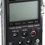 pcm-m10/sony