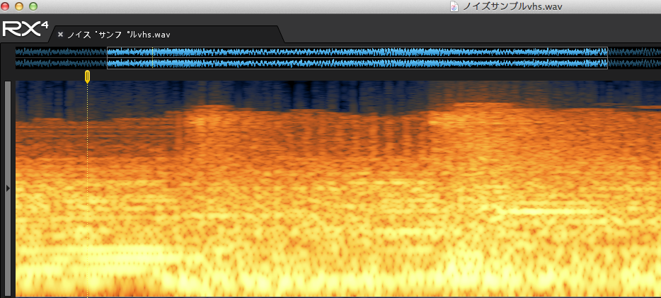 RX-4スペクトログラム