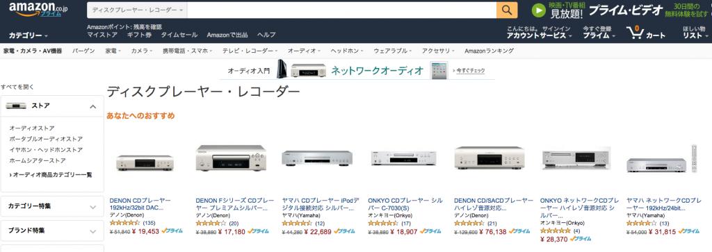 CDプレイヤーamazon検索