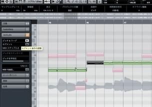 ロックされたオーディオデータの音程が簡単にできます。