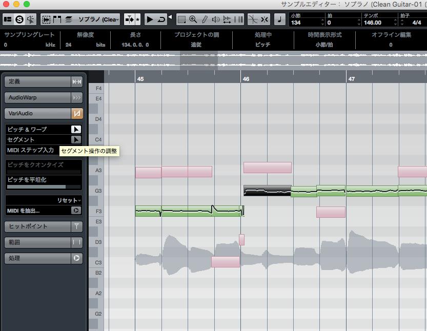 Cubase8.5のVariaudioデータが動かない時の対処法 | 音楽Hi-TeQ 〜Hybrid ...