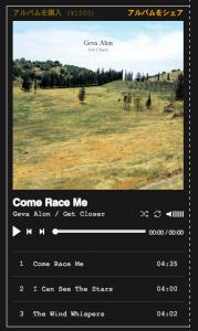 wixmusicの画面パーツ