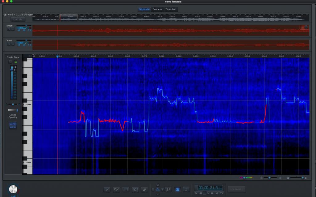 音楽データから歌だけを抜き出すTrax pro
