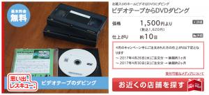 スクリーンショット 2017-05-09 0.20.58